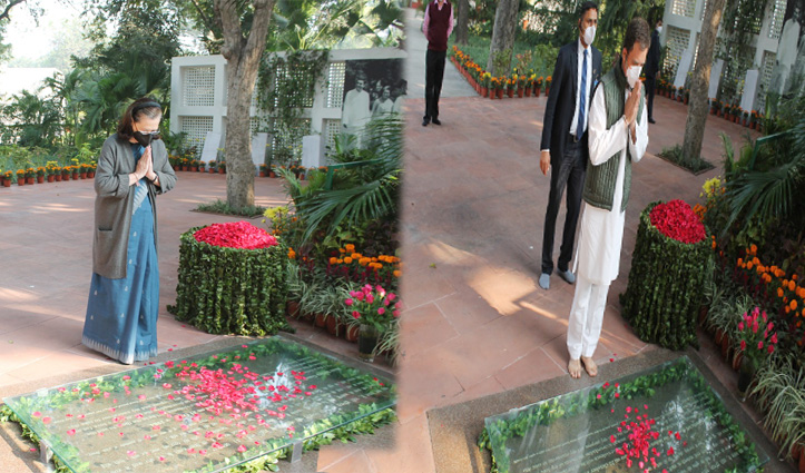 """#IndiraGandhi : जयंती पर #PM_Modi व सोनिया गांधी ने दी श्रद्धांजलि, Rahul ने दादी को कहा """"शक्ति स्वरूपा"""""""