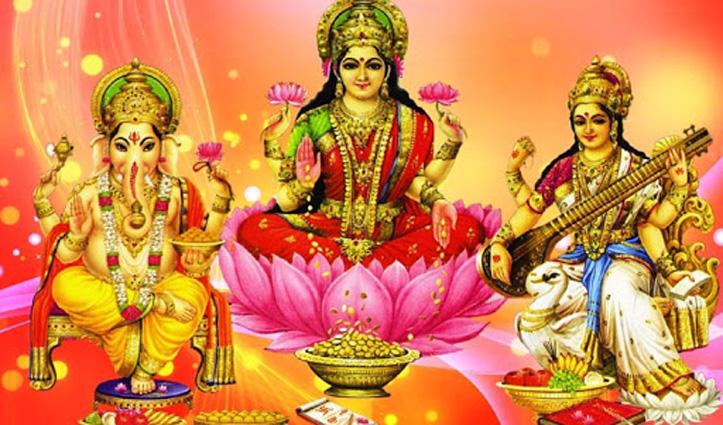 #DiwaliSpecial : पूजा के लिए घर में लगाएं मां लक्ष्मी के ये चित्र तभी होगी धन की वर्षा