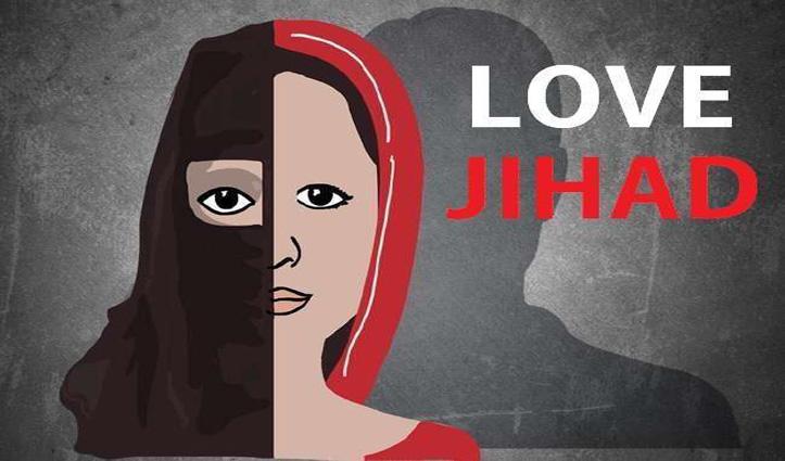 यूपी में #Love_Jihad पर बनेगा कानून, #Home_Ministry ने कानून मंत्रालय को भेजा प्रस्ताव