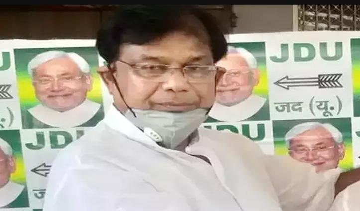 #Bihar के शिक्षा मंत्री Dr. Mevalal Chaudhary ने दिया इस्तीफा, #भ्रष्टाचार के लगे थे आरोप
