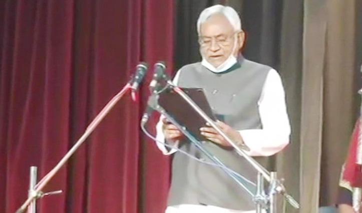 #Bihar में एक बार फिर नीतीश सरकार, सातवीं बार ली #CM पद की शपथ