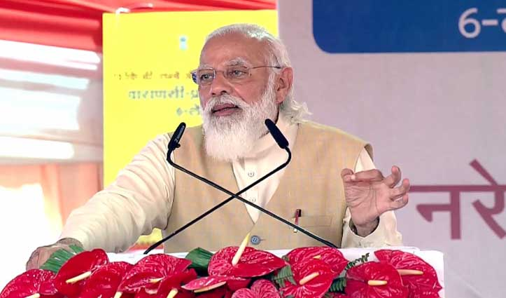 वाराणसी से #PM Modi का किसानों को संदेश- दशकों तक हुए छल के कारण किसान आज भी आशंकित