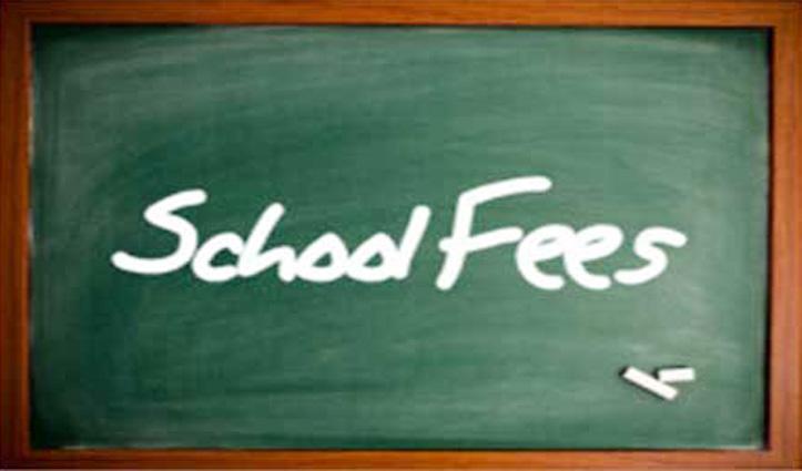 हिमाचल में #Private_Schools के #Fee Structure के सिरदर्द को खत्म करने के लिए 1997 के एक्ट में होगा बदलाव
