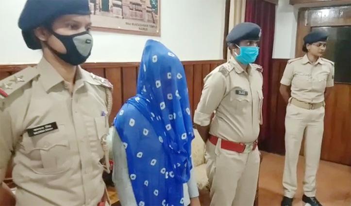 मायके वालों ने ससुरालियों पर लगाया बेटी के #Murder का आरोप, जांच हुई तो प्रेमी के साथ मिली