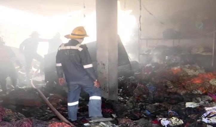 #Ahmedabad: टेक्सटाइल गोदाम में लगी आग; आठ लोगों ने गंवाई जान