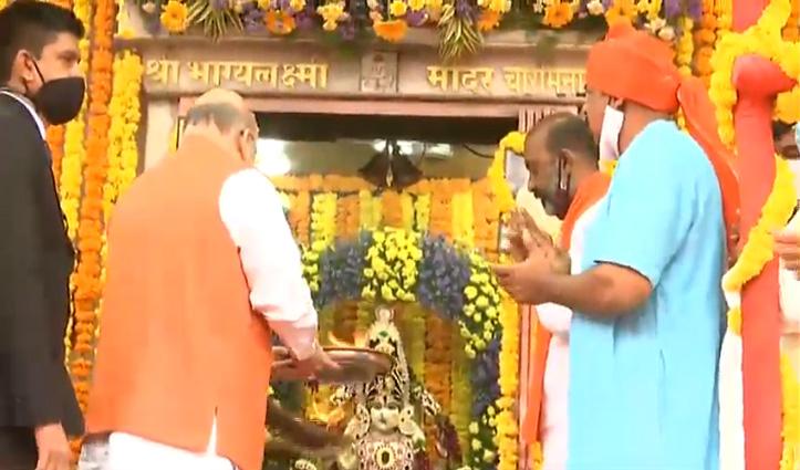 #Hyderabad में आज रोड शो करेंगे #Amit_Shah, भाग्यलक्ष्मी मंदिर में की पूजा-अर्चना