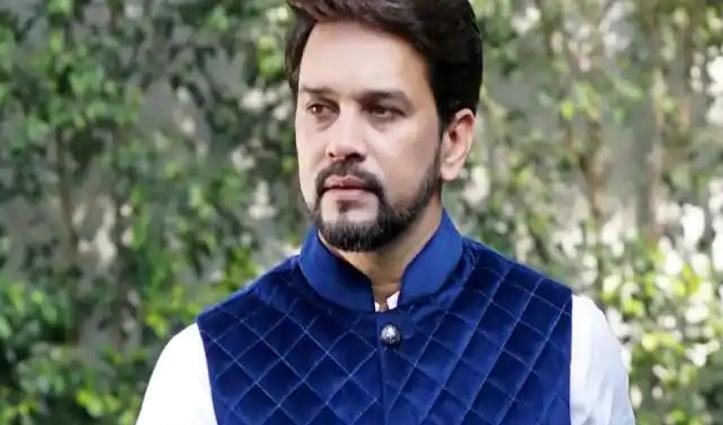 #Anurag ने CU परिसर के जल्द निर्माण की जताई उम्मीद, #Jai Ram का जताया आभार