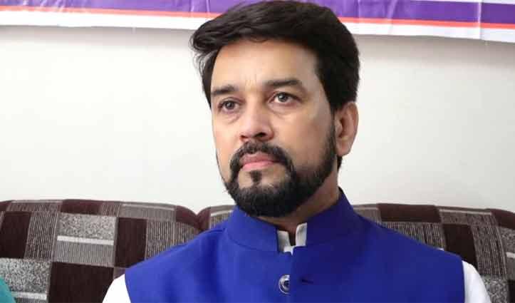 अब जम्मू -कश्मीर में BJP को मजबूत करेंगे #Anurag_Thakur, पार्टी ने सौंपी ये अहम जिम्मेदारी