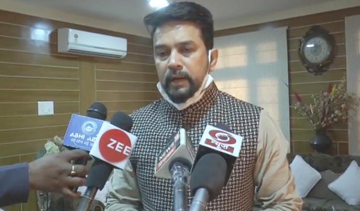 #Anurag_Thakur बोले: विकास को एजेंडा बनाकर जम्मू-कश्मीर की जनता के बीच जाएगी BJP