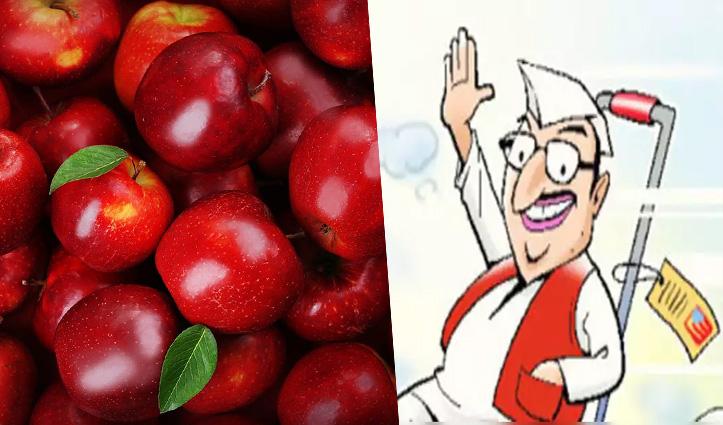 लग्जरी कार से आए 'नेता जी' ने भगवान के नाम पर ठग लिए 10 पेटी सेब; जानें पूरा मामला
