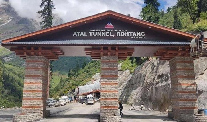 Atal_Tunnel_Rohtang से लाहुल जा सकेंगे पेट्रोल-डीजल के टैंकर व एलपीजी वाहन, बस करना होगा ये काम