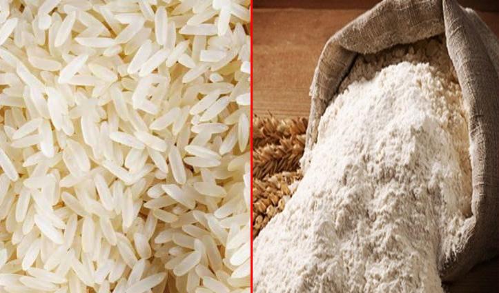 #Himachal: आयकर दाताओं को आटा और चावल पर मिलने वाली सब्सिडी बहाल