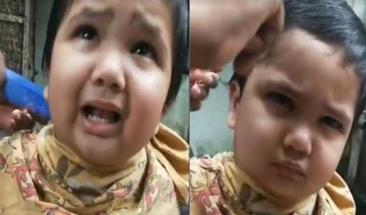 बाल कटवाते हुए बच्चे ने मचाया #बवाल, सैलून वाले को दी धमकी, #Video देखकर नहीं रुकेगी हंसी