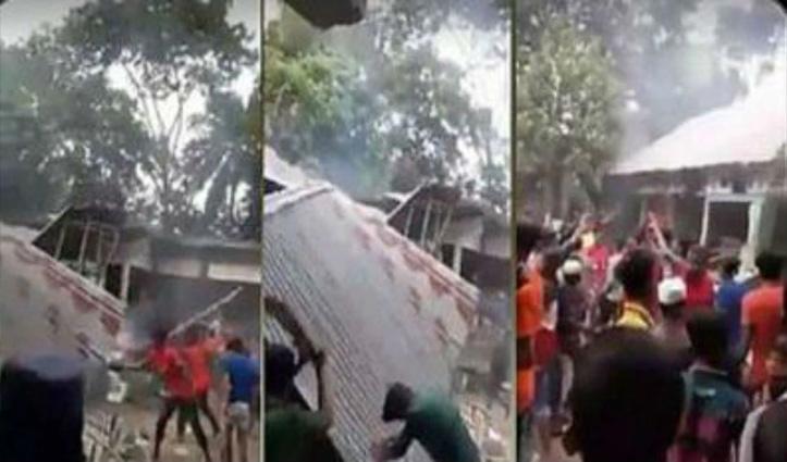 फ्रांस का किया समर्थन तो #Bangladesh में कट्टरपंथियों ने लगाई हिंदुओं के कई घरों में आग