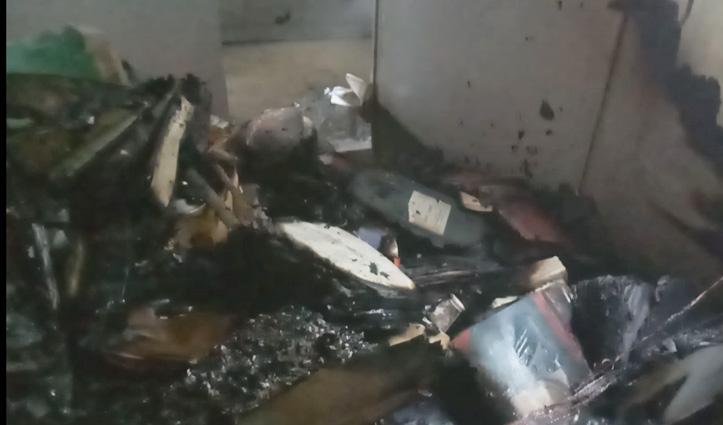 जोगिन्द्रा केंद्रीय सहकारी बैंक की दाड़लाघाट शाखा में लगी Fire, पुराने दस्तावेज जले