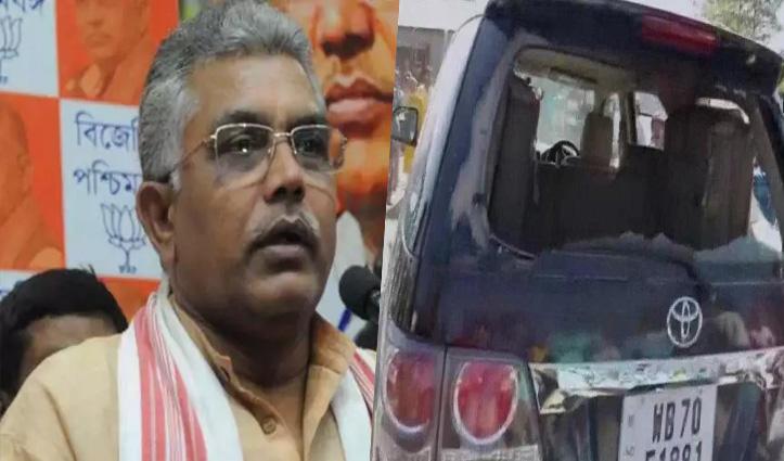 बंगाल BJP अध्यक्ष के काफिले पर हमला: फेंके गए पत्थर, काले झंडे भी दिखाए