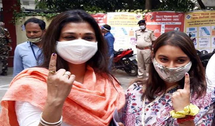 #Bihar_Election: दूसरे चरण में भी पहले फेज जैसा मतदान, 54.15% वोटिंग हुई