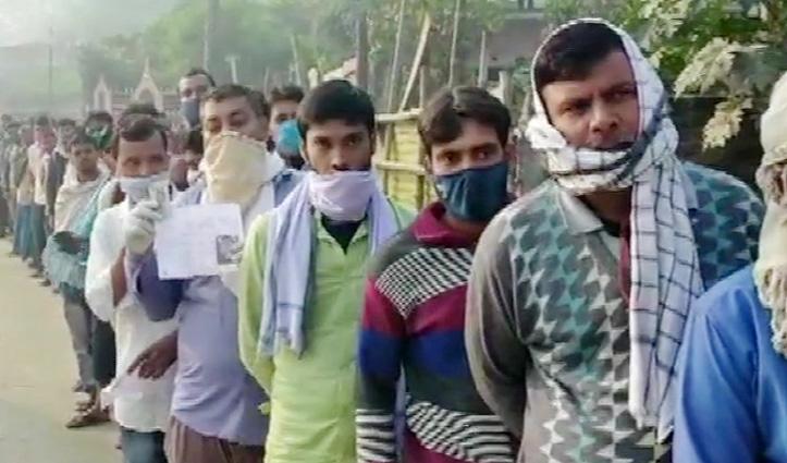 #Bihar-Election-2020:अंतिम चरण के लिए वोटिंग जारी, सुबह 9 बजे तक 7.69% मतदान