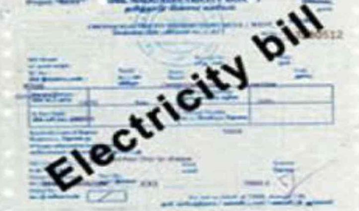 Bilaspur : बिजली के #Bill नहीं जमा करवाए तो नम्होल में कटेंगे Meter