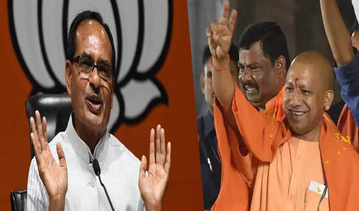 UP-MP समेत अन्य राज्यों में हुए उपचुनावों के बाद #Exit_Poll के नतीजे आए सामने; देखें
