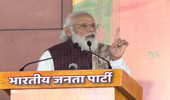 #Bihar में मिली जीती के जश्न में डूबी BJP; मोदी ने बताया जीत का मंत्र