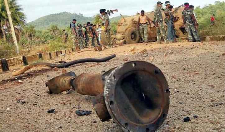 Chhattisgarh में नक्सलियों ने किया #IED विस्फोट : #CRPF के असिस्टेंट कमांडेंट शहीद, 10 जवान घायल
