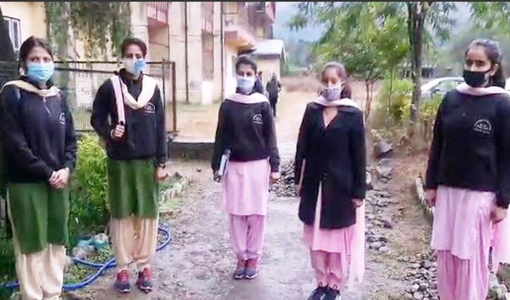हिमाचलः D.El.Ed एग्जाम से पहले छात्राओं को देनी पड़ी बड़ी परीक्षा, दो स्कूल शिक्षक ऐसे बने मददगार