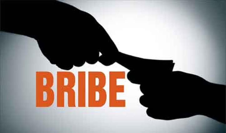 #Himachal: रेंज ऑफिसर ने एक हजार में बेचा ईमान, रिश्वत लेते धरा