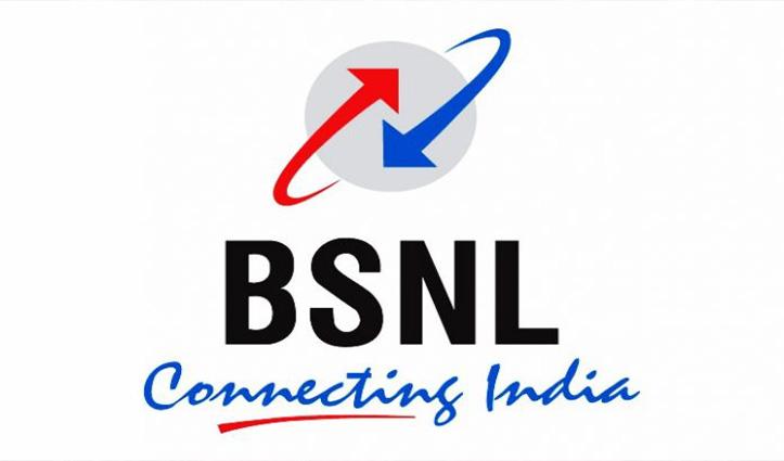 #BSNLग्राहकों की बल्ले-बल्ले, कल लॉन्च होने जा रहे ये 3 नए धमाकेदार Plans