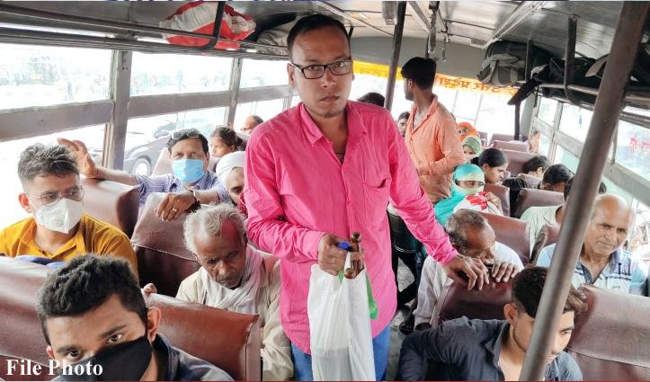 बस में सवारियों के मास्क ना लगाने पर कंडक्टर जिम्मेदार, हो सकती है FIR- परमिट भी रद्द