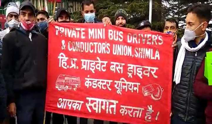 #Himachal में #Trade_unions ने किया धरना-प्रदर्शन, श्रम कानूनों को बहाल करने की उठाई मांग
