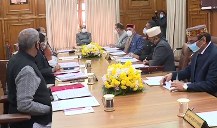 #Cabinet_Decisions: Schools will remain closed till 31st Dec, Night curfew in 4 districts