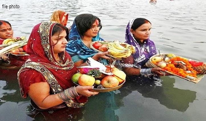 दिल्ली-मुंबई में नहीं होगी सार्वजनिक #छठ पूजा, #Delhi_HC ने कहा – त्योहार के लिए जिंदा रहना जरूरी
