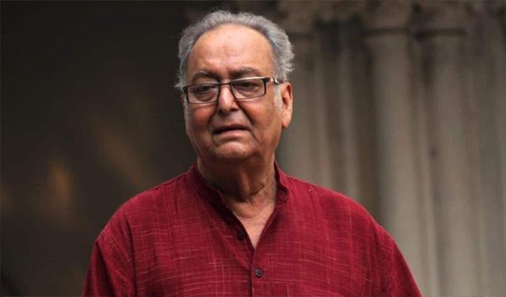 नहीं रहे मशहूर अभिनेता सौमित्र चटर्जी, राष्ट्रपति कोविंद, PM Modi ने जताया शोक
