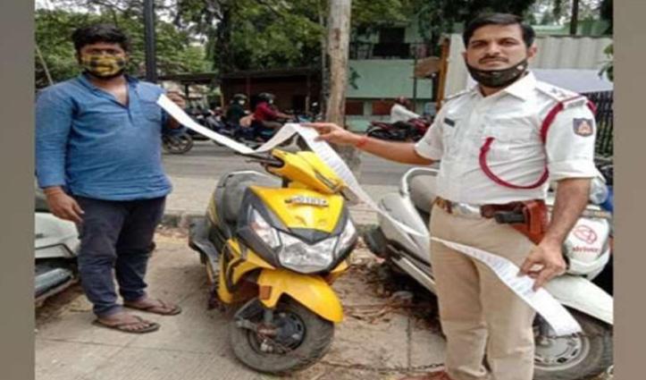 #Without_Helmet घर से निकलना पड़ा भारी, Scooter की कीमत से ज्यादा का कट गया चालान