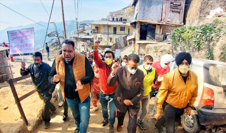 #Shimla: प्रदेशाध्यक्ष कुलदीप राठौर सहित अन्य कांग्रेस नेताओं पर FIR