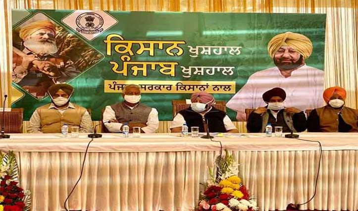 आंदोलन कर रहे किसानों से #CM_Amarinder_Singh की वार्ता सफल,#Punjab में रेल सेवा होगी बहाल