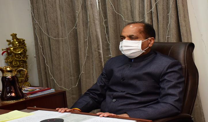 #CM_Jairam_Thakur बोले-  हिमाचल के विकास पर नहीं पड़ने देंगे आर्थिक संकट का साया