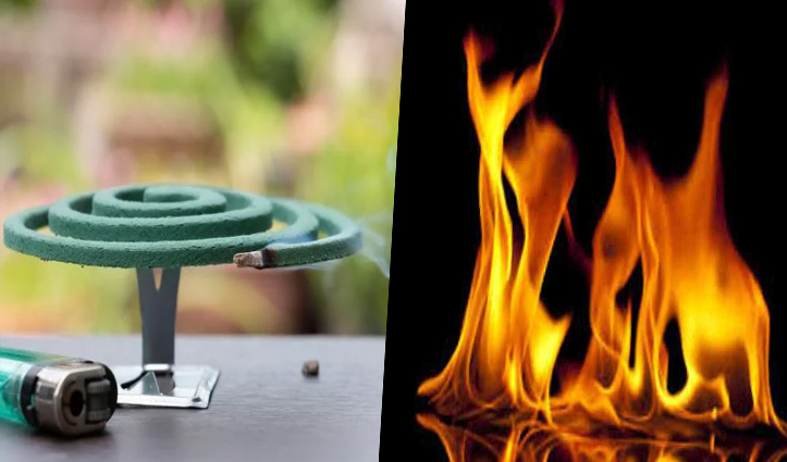 मच्छर भगाने वाली Coil के कारण लगी आग; बैरक में सो रहे 3 पुलिसकर्मी जले