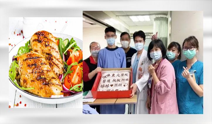 पसंदीदा डिश का नाम सुनने के बाद 62 दिन से Coma में पड़ा 18 वर्षीय शख्स जागा