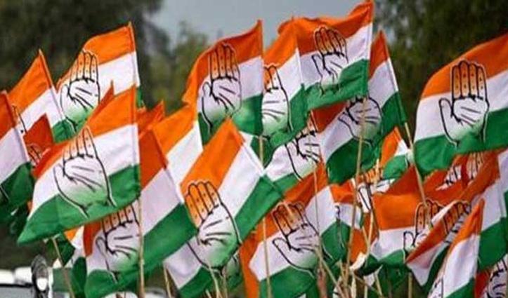 इतिहास रचने जा रही #Congress,पहली बार नए तरीके से चुना जाएगा Party President