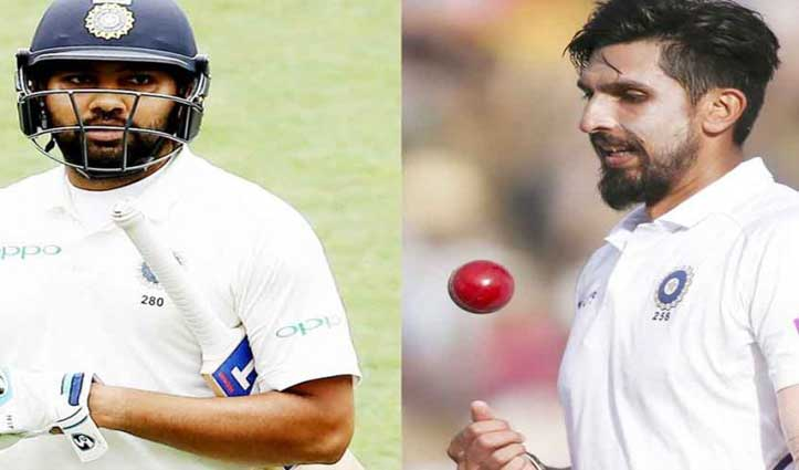 India- Australia:सीरीज के पहले दो टेस्ट से बाहर हुए रोहित शर्मा और इशांत शर्मा
