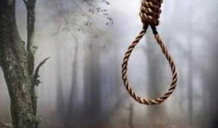 Himachal : सिरमौर में दो दिन तक फंदे पर लटका रहा व्यक्ति का शव, ऐसा चला पता