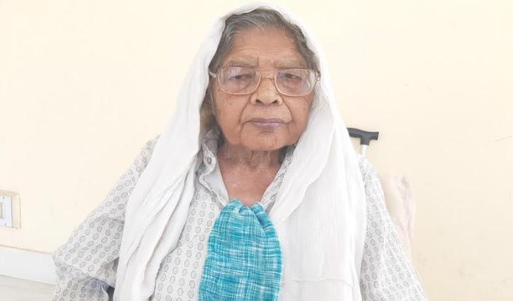 #Haryana की पहली महिला सांसद Chandravati Devi नहीं रहीं, पीजीआई में निधन