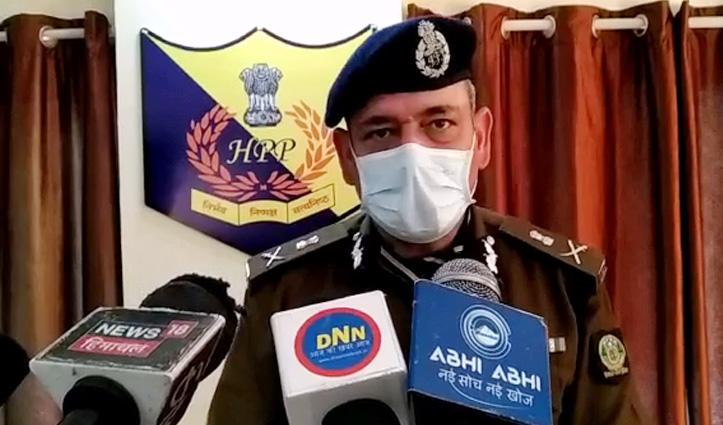 Solan में बोले DGP संजय कुंडू: पहली जनवरी से #Himachal के सभी थानों में लगेंगे ये रजिस्टर