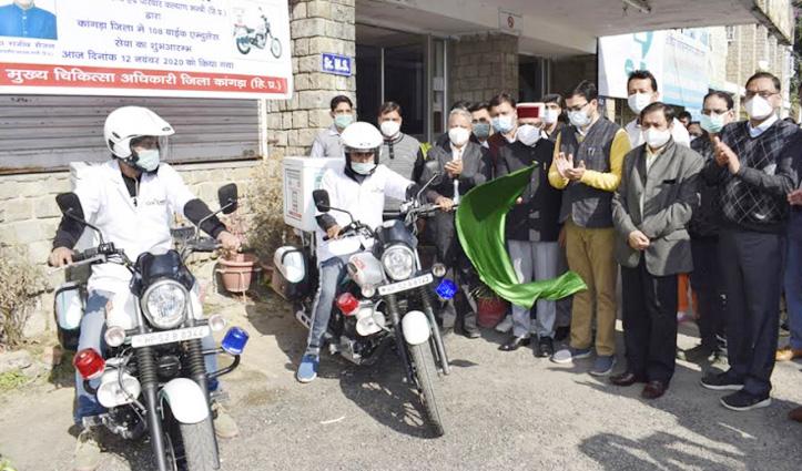 अब #Smart_City_Dharamshala की संकरी गलियों में भी पहुंचेगी Ambulance