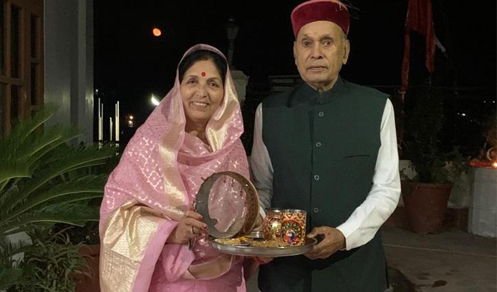 पूर्व CM धूमल ने पत्नी को पानी पिलाकर खुलवाया #Karvachauth का व्रत