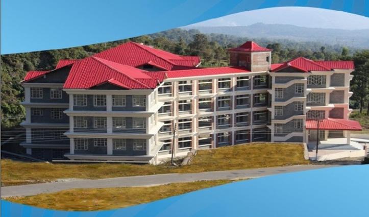 धर्मशालाः MBA व #LLB प्रवेश परीक्षा देने वाले छात्र 7 तक जमा करवाएं फार्म