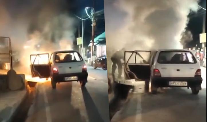 Mandi: शहर के जेल रोड़ पर सड़क किनारे खड़ी Car में भड़की आग, जाने मामला…