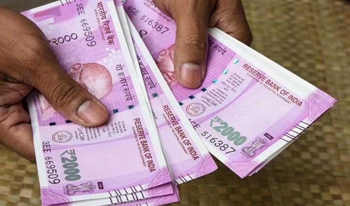 किसानों के #Account में कब आएंगे 2000 रुपए, List में आपका नाम है या नहीं ऐसे करें चेक
